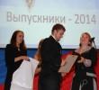 http://mgafk.ru/content/pages/204/images/p18rmemsniujn1rsg7ol9129sdk.jpg