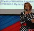 http://mgafk.ru/content/pages/274/images/p1a1leej3g1lgk1q7f1sg4171q11ffi.jpg