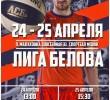 http://mgafk.ru/content/sobytiya/1696/images/p1cbj9mqld12lulf2194398f1cgo3.jpg