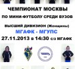 https://mgafk.ru/content/sobytiya/221/images/p18a7bd0oq1dq5evod01hnn98e3.jpg